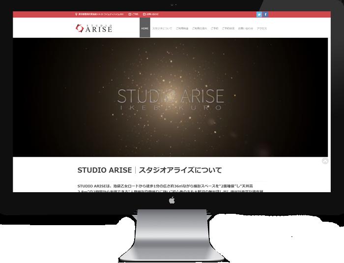 STUDIO ARISE│スタジオアライズ